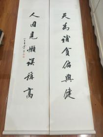 刘小晴书法对联一幅