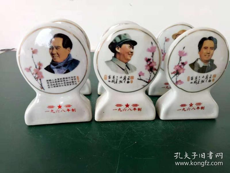 瓷牌·毛主席小瓷牌·六个一组·瓷牌摆件·文革收藏品·实物拍照·详情见图.