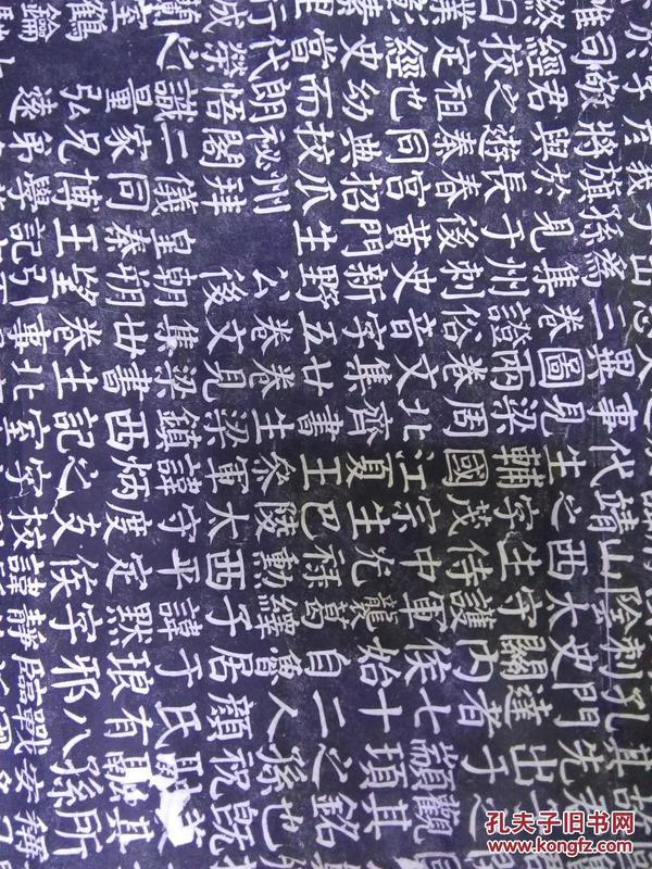 【明拓】多年前博物馆流出,拓印十分清晰的唐代名碑《颜真卿家庙碑》 字 纸墨俱佳,应该为明代拓片,行家可以对照拍卖会上的描述看看,多字未损,能够真正反应颜氏书法真谛~~
