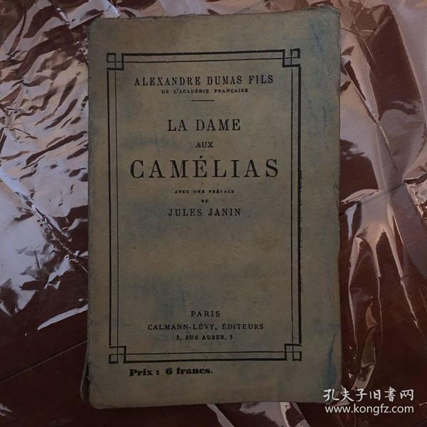 LA DAME AUX CAMELIAS 茶花女 法国原版 毛边本