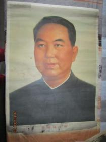 78年代 老年画宣传画 【2开年画:华国锋(保真】请看图免争议