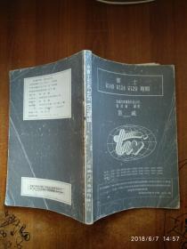 宾士W140 W124 W129 专辑