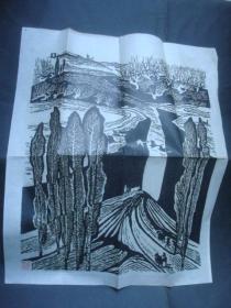 版画:山里夏耕[原版,]约47.5*40.5厘米,作者刘清明,1942年2月出生于湖南衡阳市,湖南怀化市美协副主席.
