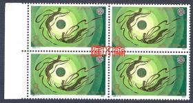 J91世界通信年,中国吉祥图盘长图,飞天仙女绕月舒广袖,带左边原胶全新方联邮票四枚套,齿孔无折