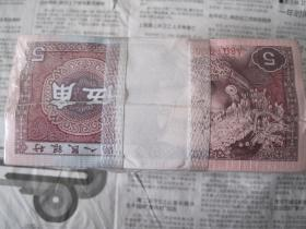 《第四套人民币,伍角券》,十刀一梱,一千张整