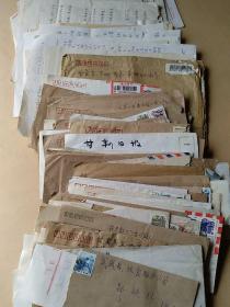 """写给""""郑铁林""""(铁魔居士)的信札几十件【多家书、亲友、单位的信件,详情看图】"""