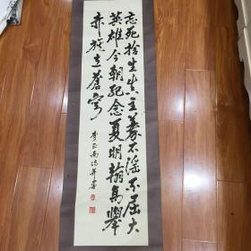 衡阳书法家李正南书法作品
