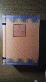 项塔兰(上下两册全,带原函套,绝对低价,绝对好书,私藏品还好,自然旧)