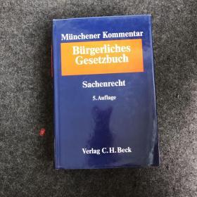 德文原版:Münchener Kommentar  Handels-gesetzbuch【两本合售】