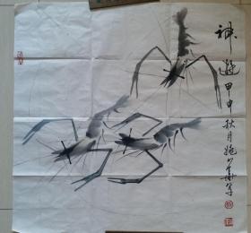 """师胡爽庵、何海霞等,名家书画研究院名誉院长姚少华""""神游-虾""""水墨画"""