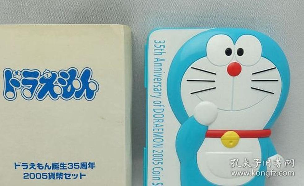 2005年日本多啦A梦机器猫小叮当35周年硬币套装.7枚一套.带音乐盒
