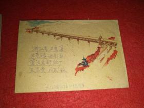 五六十年代实寄封——普8冶金工人——非常漂亮,邮戳特殊