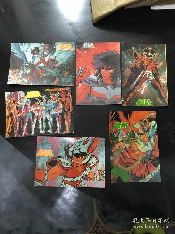 圣斗士星矢 贺年卡 6张合售32开大小