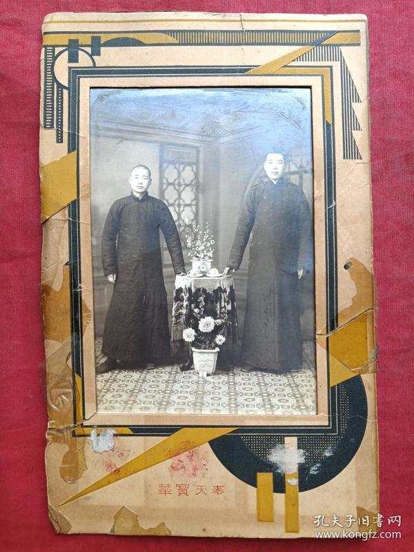 一般合影照108--清晚期至民国早期左右中立二位穿长袍帅青年男子老照片老相片老像片