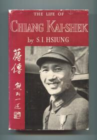 The Life of Chiang Kai-Shek(熊式一《蒋介石传》,1948年初版精装)
