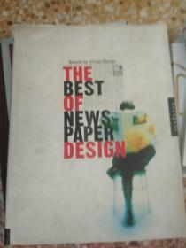 THE BEST  OF  NEWS-PAPER  DESIGN