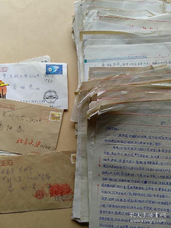 """写给""""高佃恭""""的信札一组【多家书、亲友、单位的信件,详情看图】"""