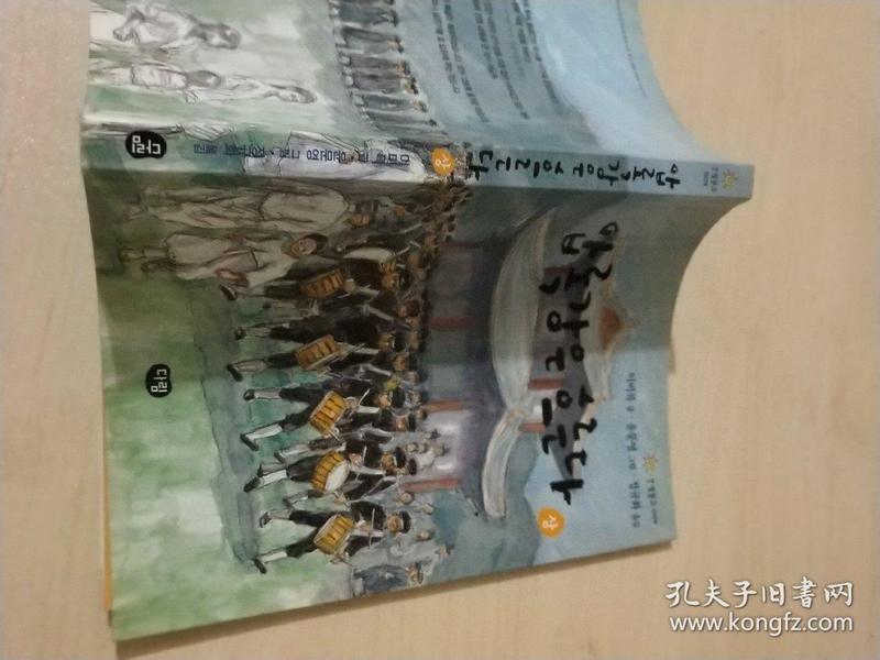 韩文书一本c20-14
