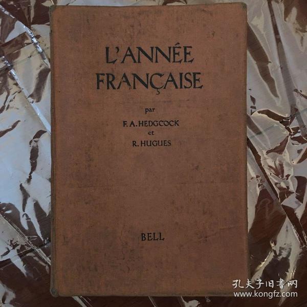 LANNEE FRANCAISE 法国情况 内有多幅图片 1937年