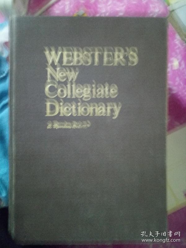 WEBSTER  SNEW  Collegiate  Dictionary韦氏新大学辞典