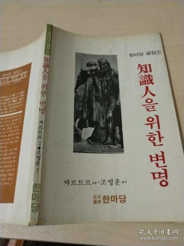 韩文书一本c20-16