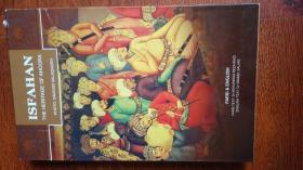 ISFAHAN 请仔细看图.本书是英文和拉丁文2种语言