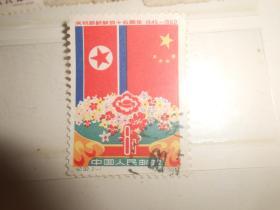 纪82 朝鲜  2-1 信销票