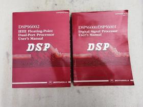 DSP56000/ DSP56001 DIGITAI SIGNAI PROCESSOR USER S MANUAI+DSP96002 IEEE FIOATING-PONT DUAI-PORT PROCESSOR USER S MANUAI【2本合售】16开