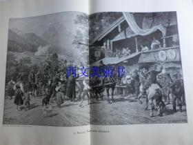 【现货 包邮】1900年巨幅木刻版画《巴伐利亚婚礼》(Bayrische Hochzeit)尺寸约56*41厘米 (货号 18022)