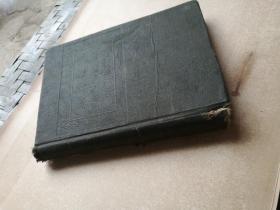 汉英辞典 (民国十年十二版)