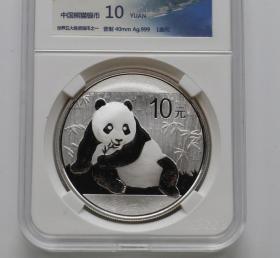 瑕疵特价.2015年熊猫银币.2015熊猫1盎司银币.2015熊猫银币1盎司