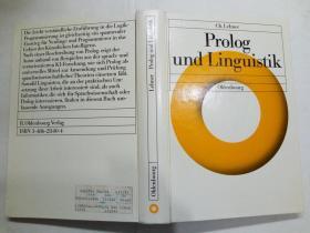 Prolog und Linguistik [逻辑编程语言(Prolog)与语言学]
