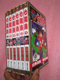 盒装《七龙珠》全六册(完结版)20004年一版一印