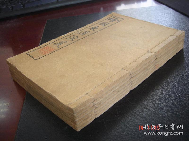 民国3年古籍善本小说名著《东汉西汉演义》全集绘图精美品佳