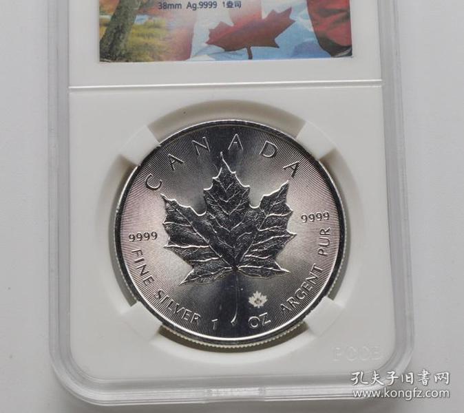 瑕疵特价.2015年加拿大枫叶银币.17年枫叶银币.1盎司.99.99%纯银