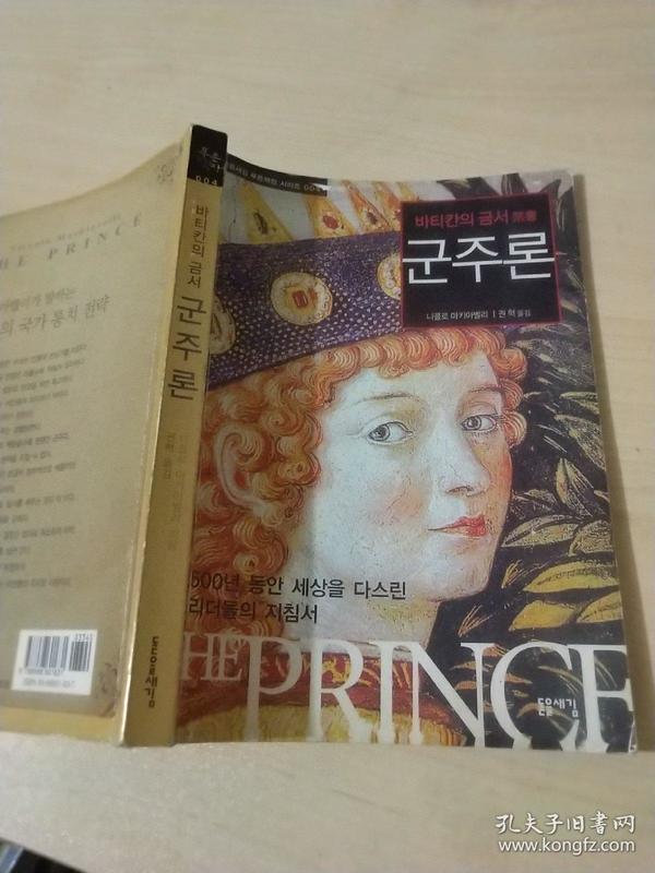 韩文书一本c20-23