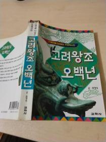 韩文书一本c20-(24
