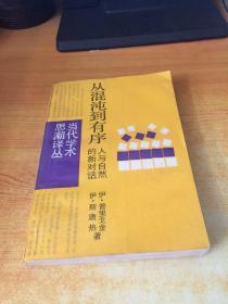 四川民族出版社