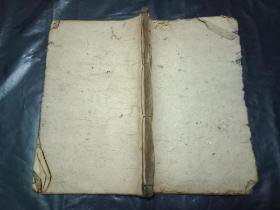 清乾隆17年--写刻本《名公对联新编》--上下卷一厚册全**内容好--书品如图