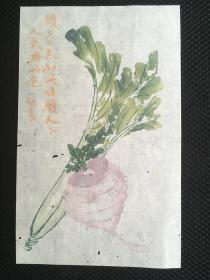 民国荣宝斋笺纸  邵农(王振声) 之6