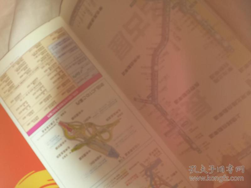 日文中文最新日本导游手册  日本地名日汉对照 上海恒成公司 日本各城市地图18幅 购物导游导购