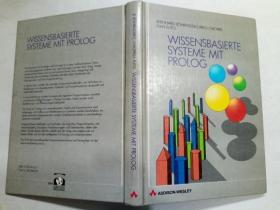 Wissensbasierte Systeme Mit Prolog (用Prolog语言实现基于知识的系统)