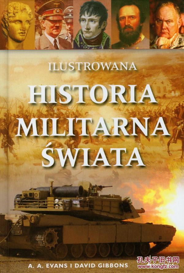 Ilustrowana Historia Militarna Swiata