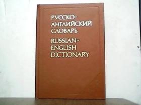 PVCCKO-AHΛГИЙ СΛOBAPЬ RUSSIAN-ENGLISH DICTIONARY