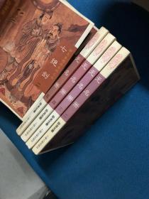 无名箫 上海古籍出版社 2 3 4 5