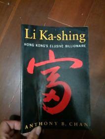 Li Ka-shing: Hong Kongs Elusive Billionaire