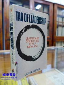 The Tao of Leadership: Leadership Strategies for a New Age《领导之道:新时代大众市场 的领导力策略》——约翰.海德尔著