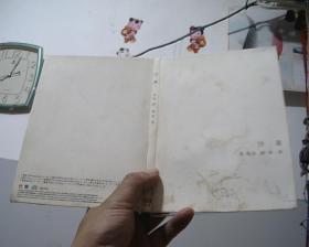 许嵩 苏格拉没有底1CD+歌词写真本