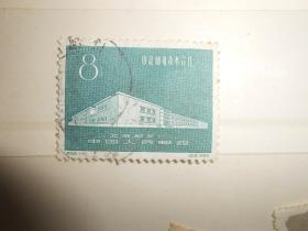 纪65中捷邮电技术合作 1-1 信销票