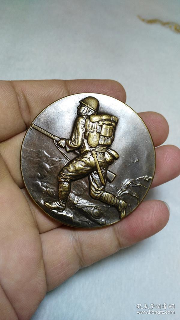 昭和二十年 支那事变纪念飞机铜章 重90多克 品相极好